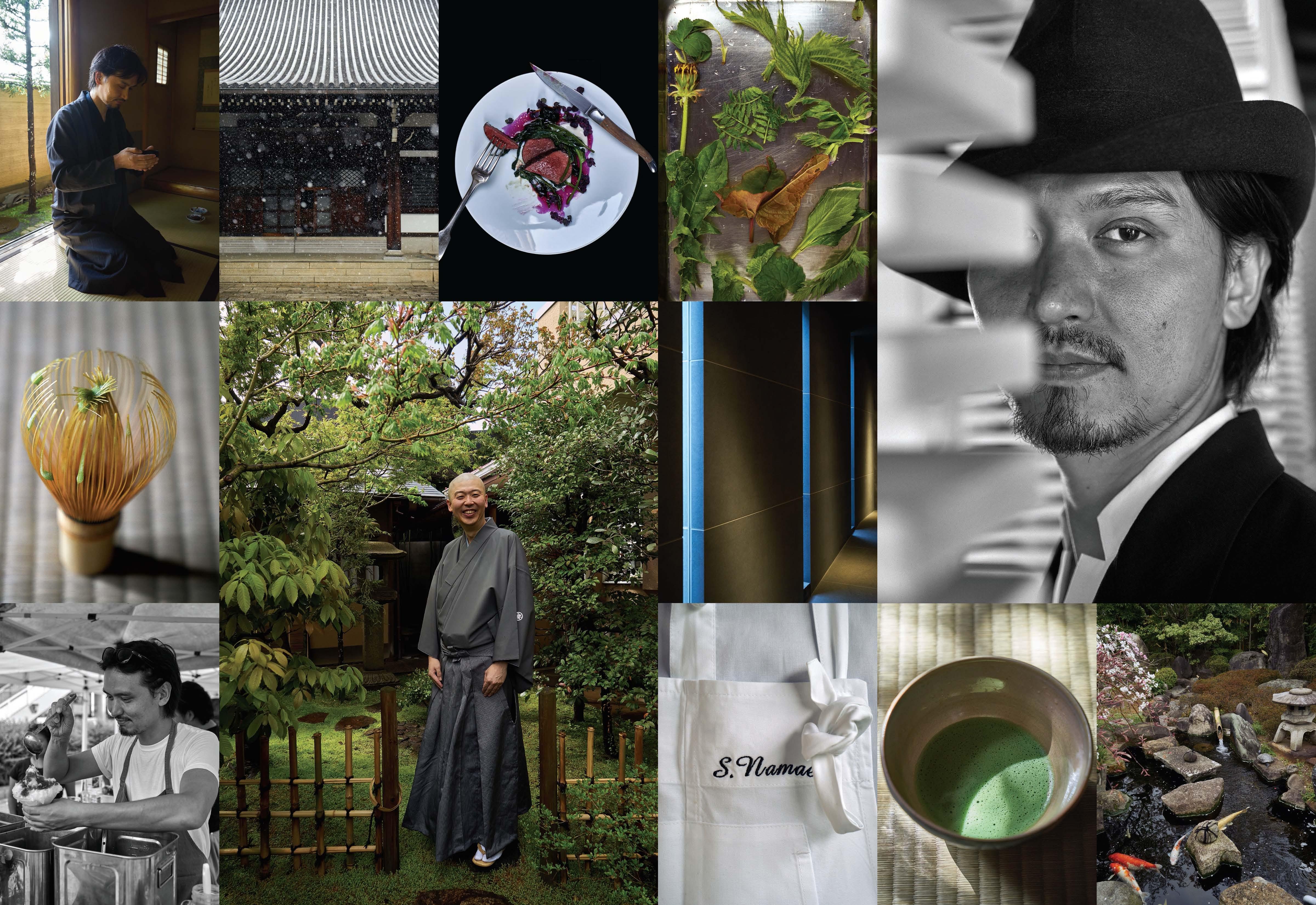 Tokyo New Wave : 31 Chefs Defining Japan's Next Generation